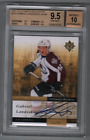 Behold! Every 2011-12 Upper Deck Ultimate Collection Hockey Rookie Card 95
