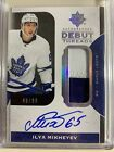 2020-21 Ultimate Collection Hockey Cards 21