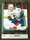 Forever Young! Complete Guide to Upper Deck Young Guns Rookie Cards 43