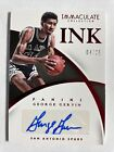 2014-15 Panini Immaculate Collection Basketball Cards 2