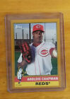 2015 Topps Archives Baseball Cards 15