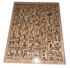 RARE Stampin Up Egyptian Background Stamp Large RETIRED 2001 Hieroglyphics Egypt