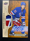 2018-19 Upper Deck Engrained Hockey Cards 31
