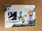 2014-15 Upper Deck Ultimate Collection Hockey Cards 7