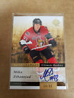 2011-12 Upper Deck Ultimate Collection Hockey Cards 36
