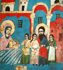 1976 Orthodox Icon Print Nativity of The Virgin
