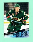 2020-21 Upper Deck Extended Series Hockey Cards - Early Images 35