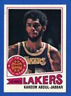 Complete Visual Guide to Kareem Abdul-Jabbar Cards 32