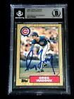 GREG MADDUX 1987 TOPPS TRADED SIGNED ROOKIE CARD #70T AUTOGRAPH BECKETT AUTO .