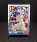 2015 Topps Baseball Retail Factory Set Rookie Variations Gallery 23