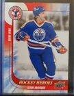 2016 Upper Deck National Hockey Card Day Cards 26