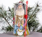 Wooden Hand carved Santa Claus Figurine 9 1 2 hand painted Nativity scene