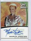 2018 Rittenhouse Lost in Space Archives Series 1 Trading Cards 16