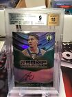 2017-18 Panini Totally Certified Basketball Cards 17