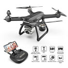 Holy Stone HS700D FPV Drone With 2K HD Camera GPS WIFI RC Quadcopter Brushless
