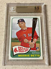 2014 Topps Heritage High Number Baseball Cards 9