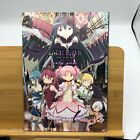 Puella Magi Madoka Magica The Movie Rebellion Official Guide Book only you