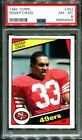 Roger Craig Cards, Rookie Card and Autographed Memorabilia Guide 8