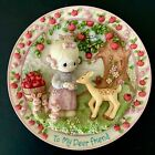 1996 PRECIOUS MOMENTS SCULPTED PLATE TO MY DEER FRIEND Plate No 5228 65 EC
