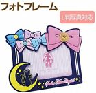 Pretty Soldier Sailor Moon Crystal rubber photo frame blue