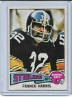 Franco Harris Cards, Rookie Card and Autographed Memorabilia Guide 14
