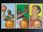 Elvin Hayes Rookie Cards Guide and Checklist  10
