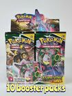 10 Evolving Skies Booster Pack Lot From Factory Sealed Pokemon Booster Box