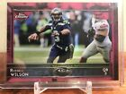 You May Have Russell Wilson Rookie Cards, But Do You Have His First Card? 10