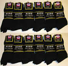 12 Pairs Mens KING Premium COTTON Ribbed Dress Socks 10 13 All Black 1416