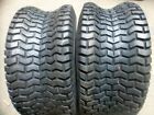 TWO 16/7.50-8, 16/7.50x8 CRAFTSMAN Lawnmower Turf Tread 4 ply Tires