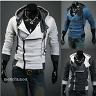Fall and winter clothes men's hooded sweater Slim jacket men's cardigan sweater