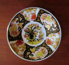 Vintage Imari-Style Japanese Decorative Saucer Red+Black Cranes Flowers-4 1/4 in
