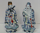 Chinese Porcelain Hand Painted God 14