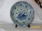 Chinese Ming Dy Xuande Reign Mark Blue Glaze Large 16