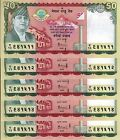 Nepal: Commemorative Banknote,Golden Jubilee Year of Central Bank, 50 Rs x 5,UNC