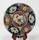 Japanese IMARI Wall Plaque Small Plate Delicate Flowers Gold Accent Marked