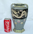 Vintage Japanese Moriage Vase with Dragon and Flowers