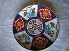 Gold Imari Hand Painted Floral Plate, Red/White/Blue/Gold, 9 1/2 inches diameter