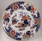 Antique Royal Crown Derby Imari 10 Inch Plate with Copper Wall Hanger