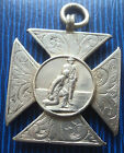 LARGE Victorian Silver Bowling / Bowls Medal or Fob  - not engraved 1890 / 1900