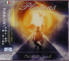 PLATENS Out Of The World + 1 Japan CD Thy Majestie Vocalist Dramatic Melodic