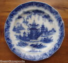 RARE 1840's Mellor Venable Co English Oriental WHAMPOA Flow Blue China Plate 9¼