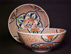 A.C.F. JAPANESE PORCELAIN WARE PAIR OF LARGE BOWLS DECORATED IN HONG KONG
