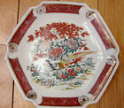 Vintage Asian Red+Gold Hexagon Porcelain Peacock Plate Dishes-Stamp AA NA-7.5 in
