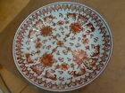 Antique Japanese Dish porcelain bowl flowers hand painted in Hong Kong