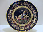 Artemis the Greek goddess of Hunting, Wall Plate, Hand Made In Greece 24K Gold