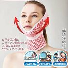Beppin Komachi Far-Infrared Germanium 3D anti-aging neck face mask belt Lift F/S