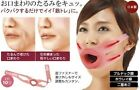 Bigan Face Expander muscle training mouth Stretcher face mask Anti-Aging F/S
