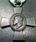 ✚6596✚ German WW1 Bavarian army King Ludwig Regimental Cross medal Ludwigkreuz
