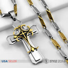 Men's Stainless Steel Gold Tone Large Cross Pendant with Stick Link Necklace 11I